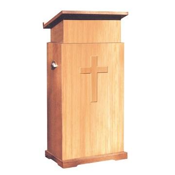 Adjustable Lectern (Gas Lift) in Wood Veneer | Lecterns | LW2