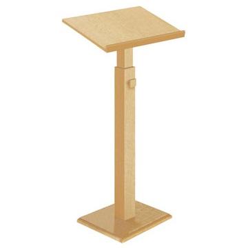 Adjustable Lectern (Gas Lift) in Wood Veneer | Lecterns | LW4